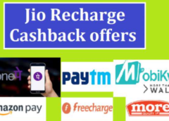 Enjoy a hassle free My Jio recharge in just a few seconds!!!